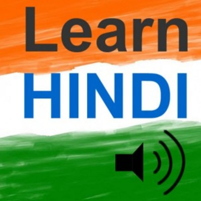 Product picture 25 Fresh Article PLR about Learn Hindi for Disember 2011